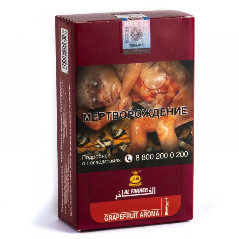 Табак для кальяна Al Fakher - Грейпфрут