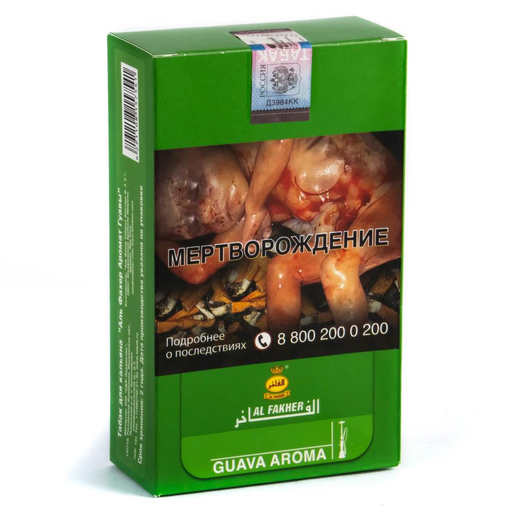 Табак для кальяна Al Fakher - Гуава