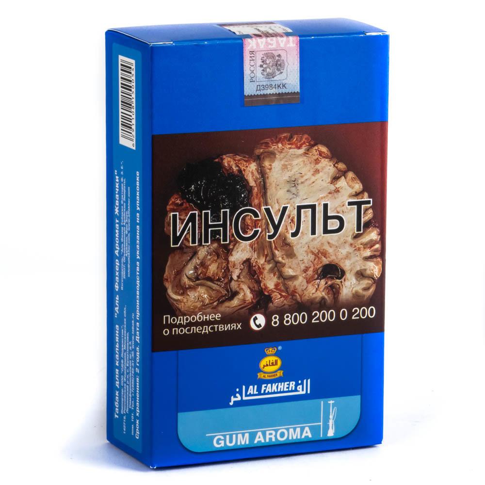 Табак для кальяна Al Fakher - Бабл Гам