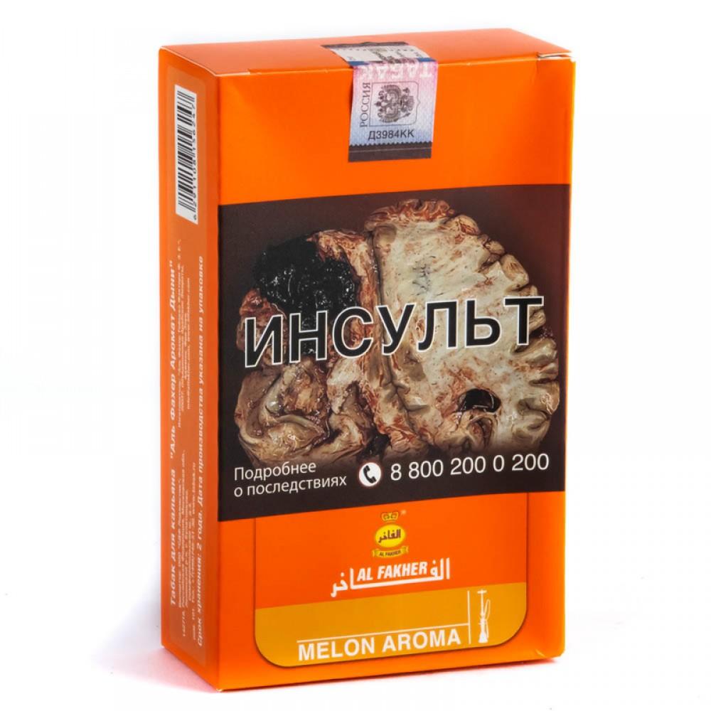 Табак для кальяна Al Fakher - Дыня