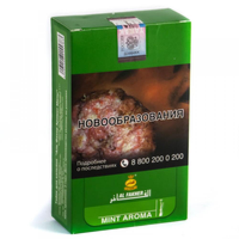 Табак для кальяна Al Fakher - Мята