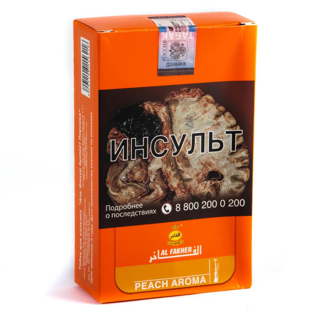 Табак для кальяна Al Fakher - Персик