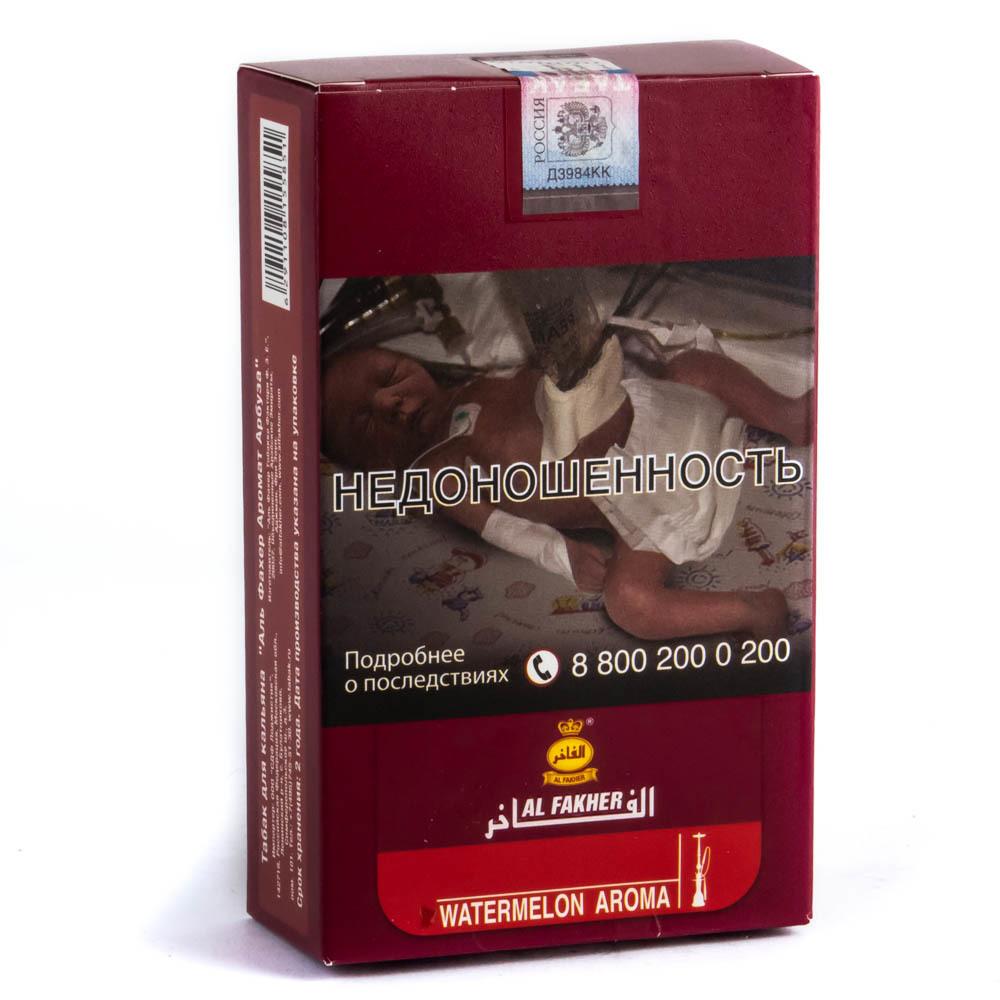 Табак для кальяна Al Fakher - Арбуз