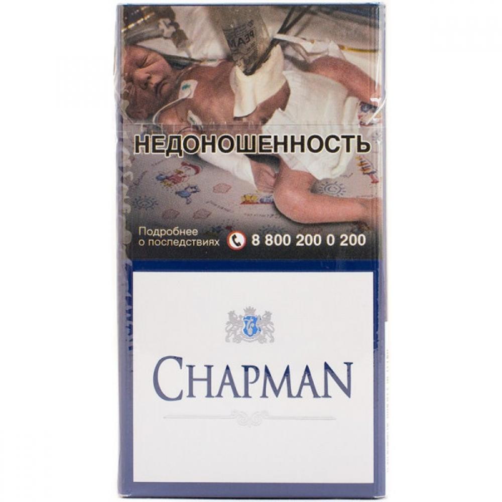 Купить чапман сигареты в брянске купить табак мак барен для самокруток оптом