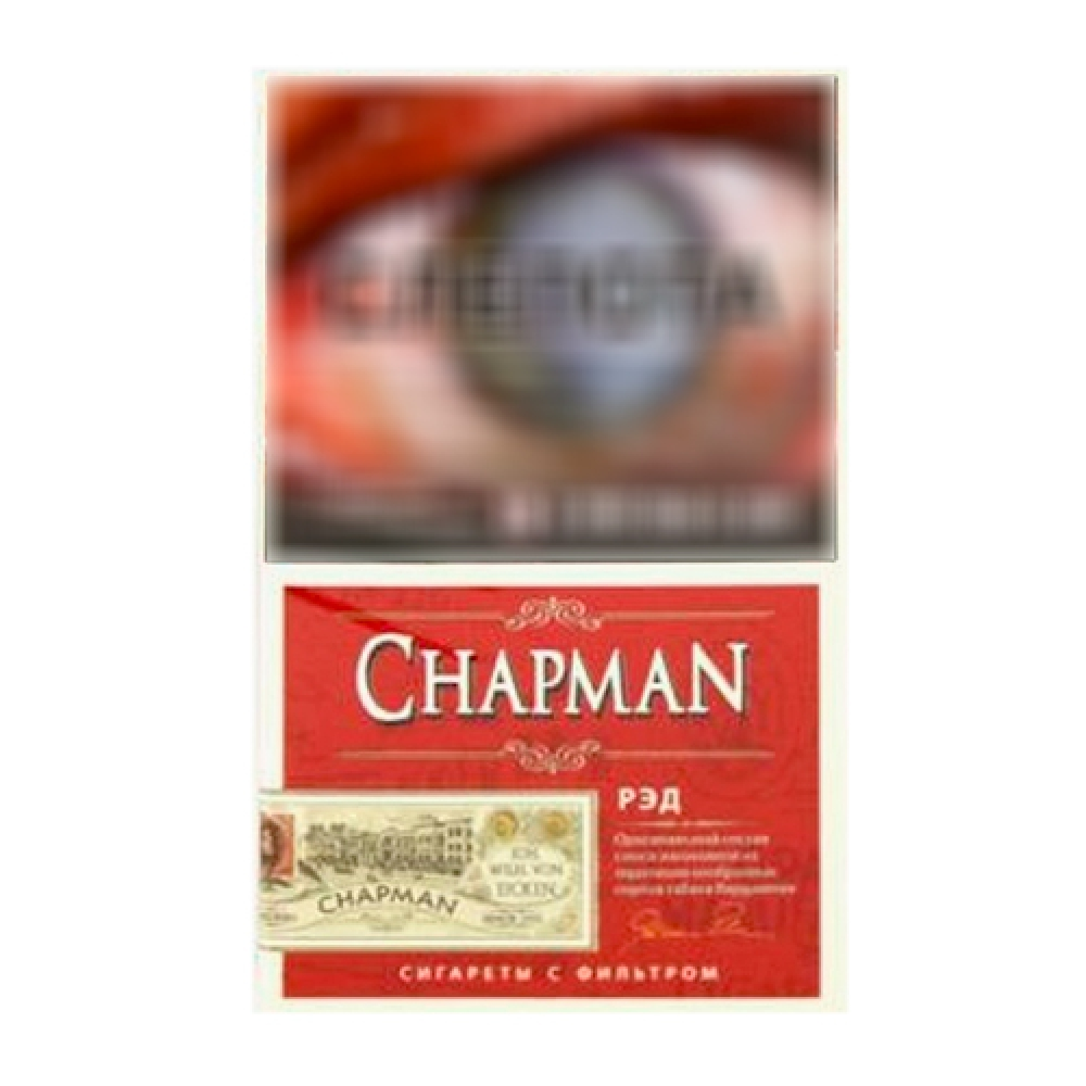 купить сигареты chapman в красноярске
