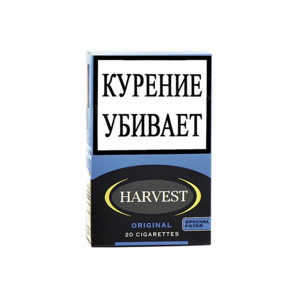Сигареты Harvest (Харвест) - Original (Оригинал)