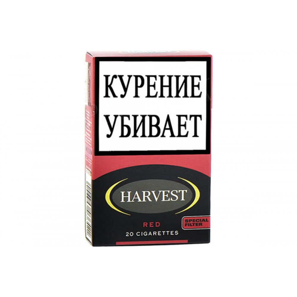 Сигареты Harvest (Харвест) - Red (Вишня)