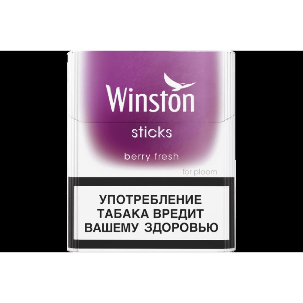 Стики Winston - Berry Fresh