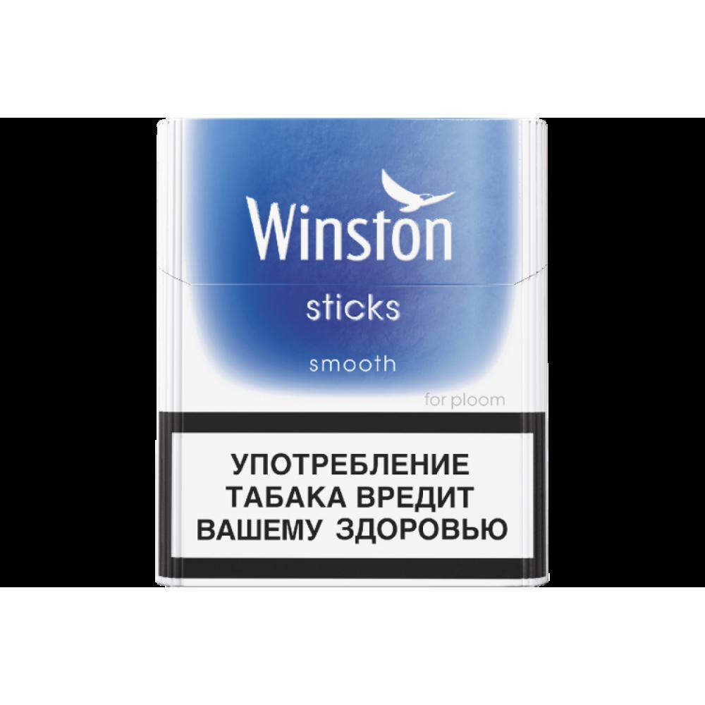 Стики Winston - Smooth