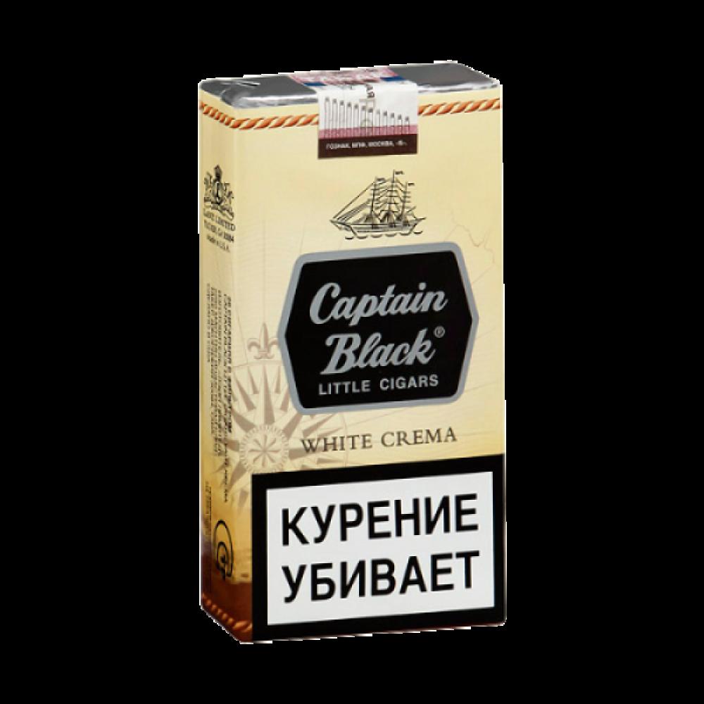 Купить сигареты капитан блэк красноярск табачные изделия оптом в петербурге