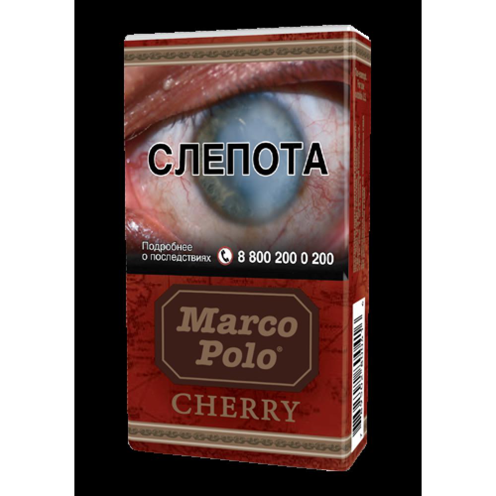 Сигариллы Marco Polo Cherry