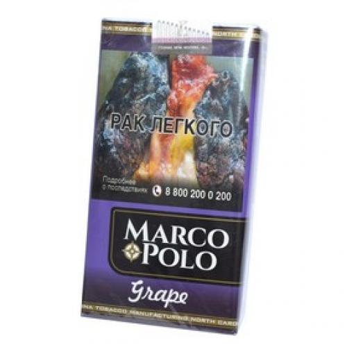 Сигариллы Marco Polo Grape