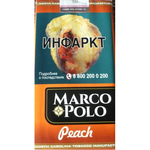 Сигариллы Marco Polo Peach