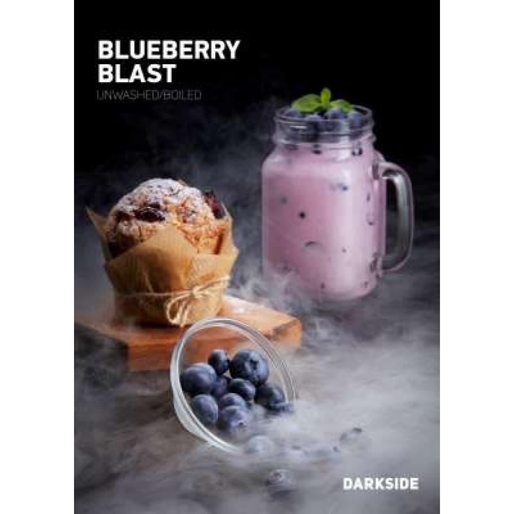 Табак для кальяна Dark Side Core - Blueberryblast (Насыщенная черника)