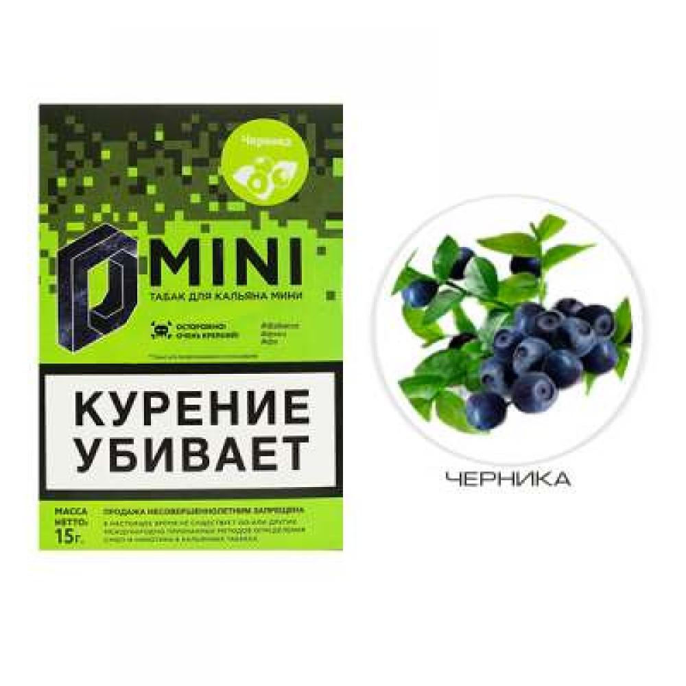 Табак для кальяна D Mini (ex Doobacco Mini) - Черника