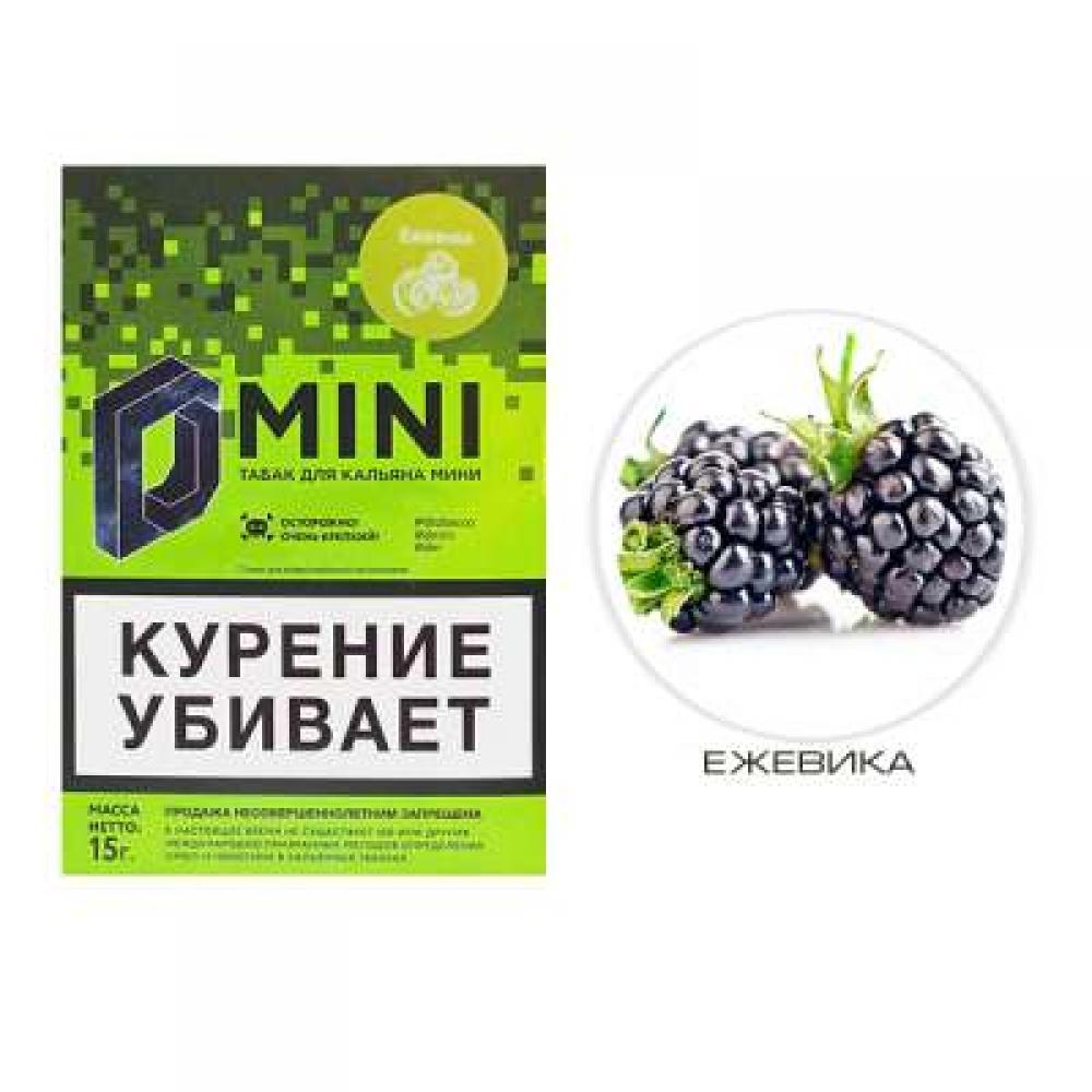 Табак для кальяна D Mini (ex Doobacco Mini) - Ежевика
