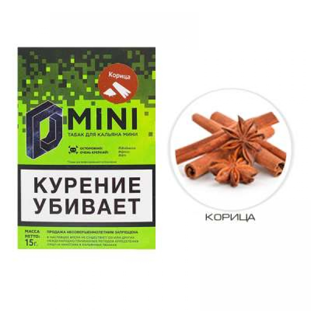 Табак для кальяна D Mini (ex Doobacco Mini) - Корица