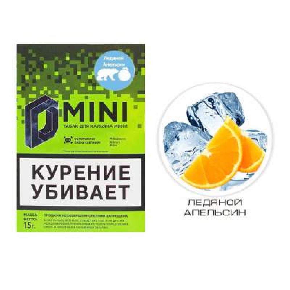 Табак для кальяна D Mini (ex Doobacco Mini) - Ледяной апельсин