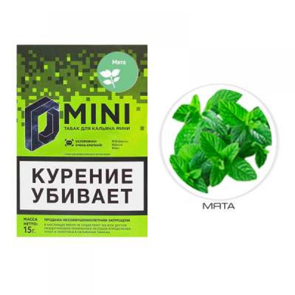 Табак для кальяна D Mini (ex Doobacco Mini) - Мята