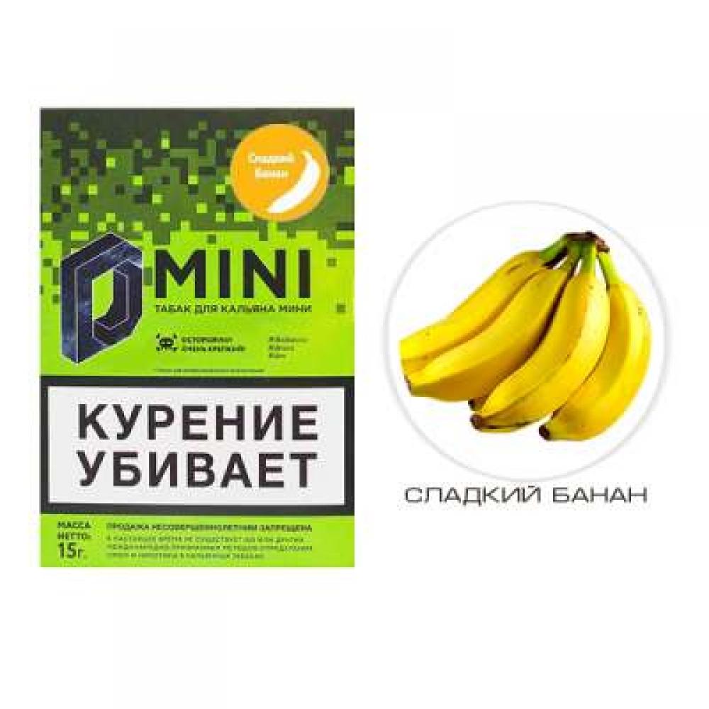 Табак для кальяна D Mini (ex Doobacco Mini) - Сладкий банан