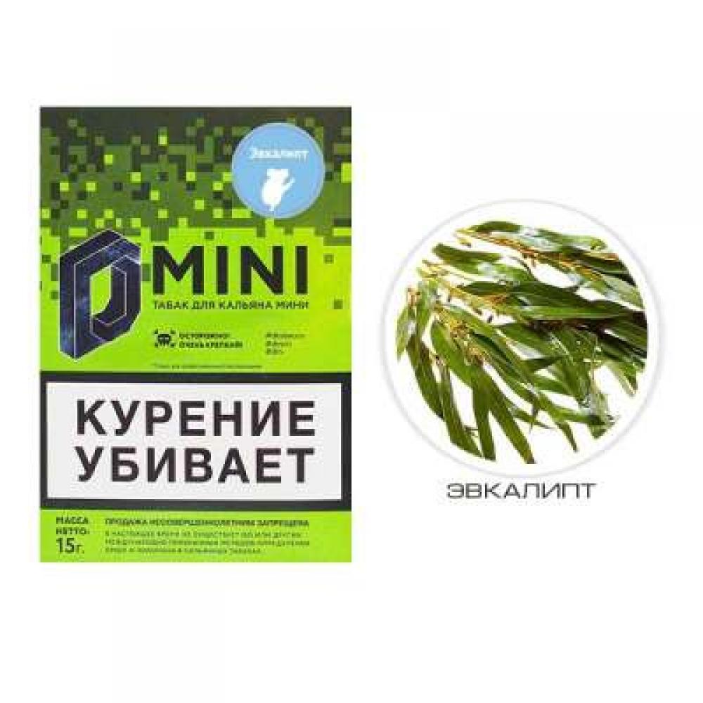 Табак для кальяна D Mini (ex Doobacco Mini) - Эвкалипт