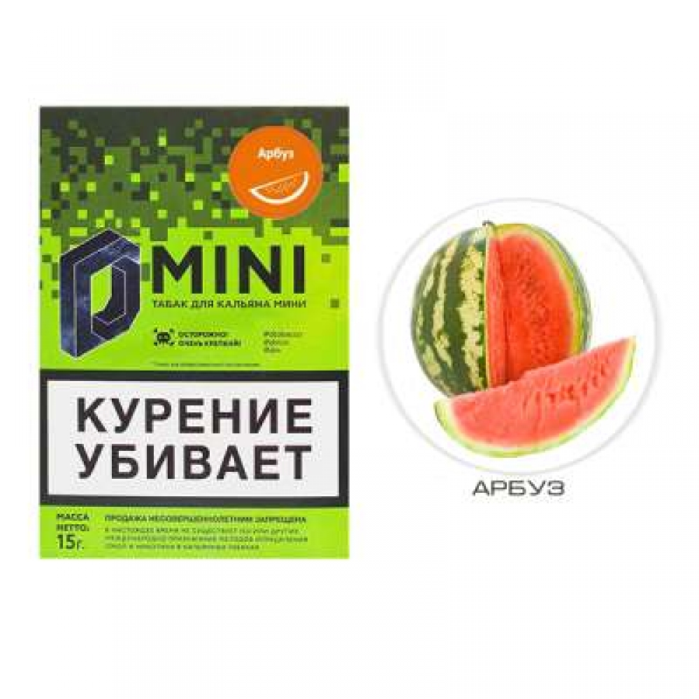 Табак для кальяна D Mini (ex Doobacco Mini) - Арбуз