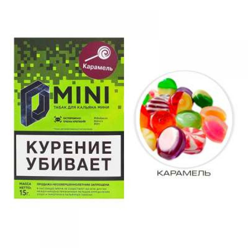 Табак для кальяна D Mini (ex Doobacco Mini) - Карамель