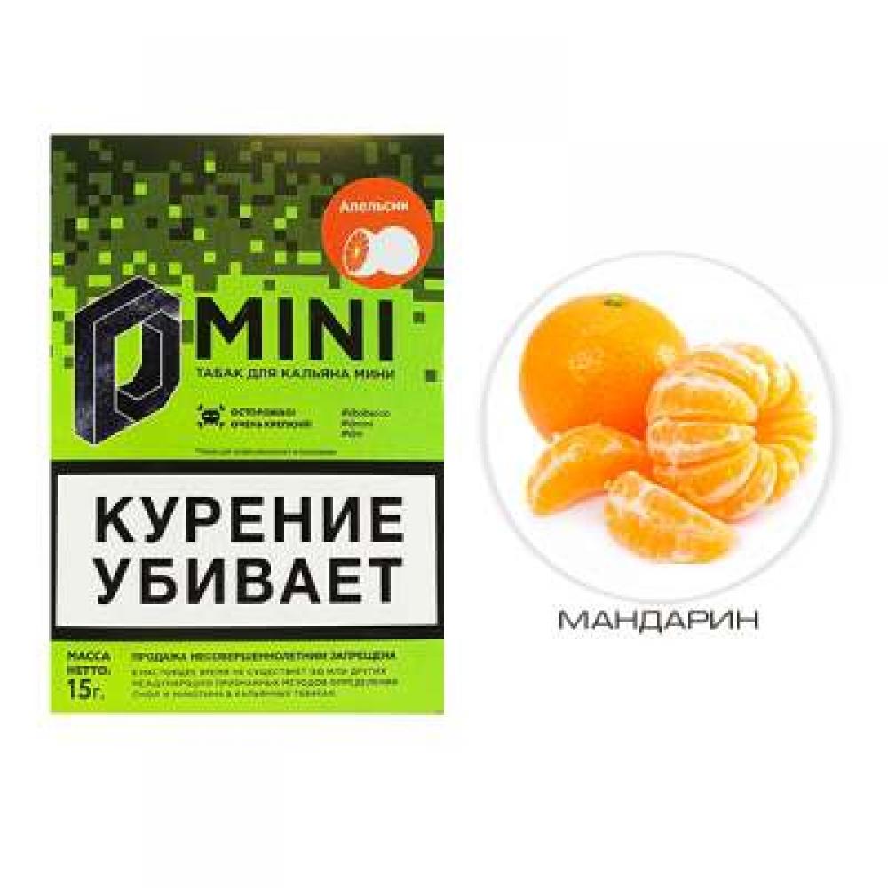 Табак для кальяна D Mini (ex Doobacco Mini) - Мандарин