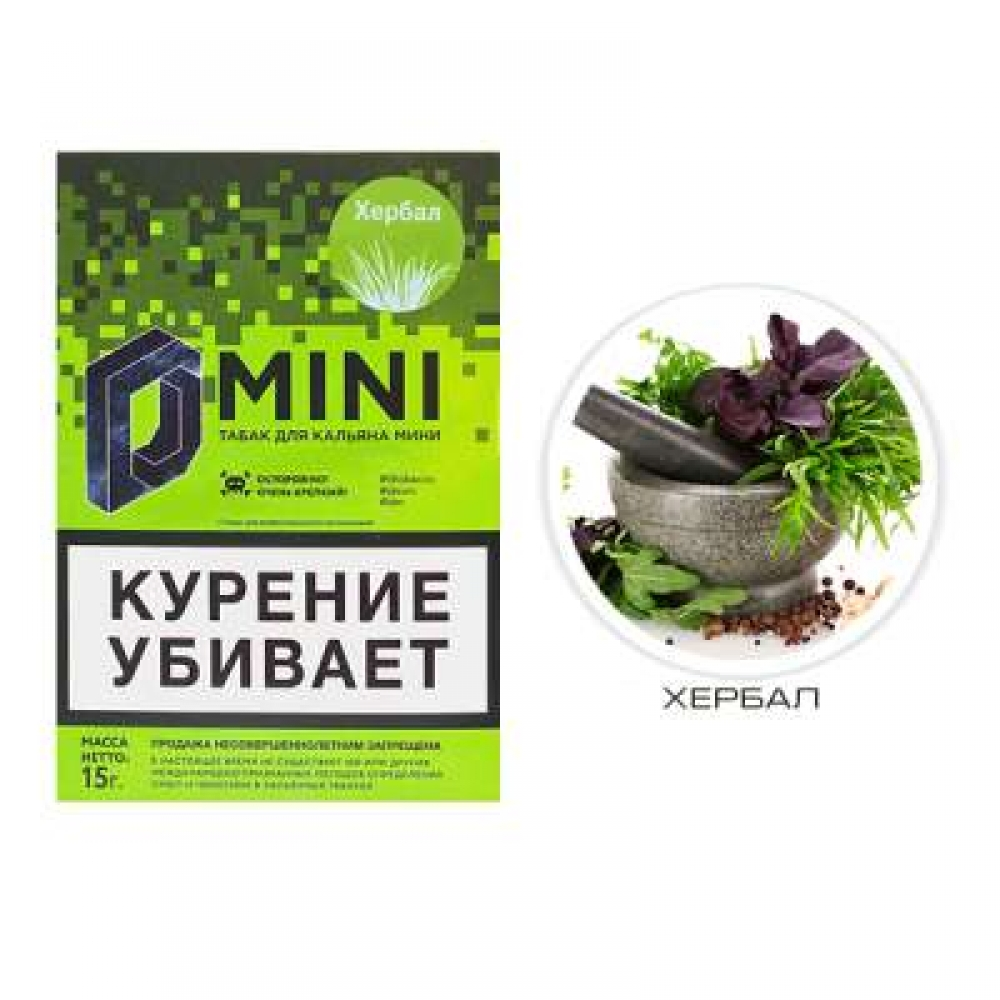 Табак для кальяна D Mini (ex Doobacco Mini) - Хербал