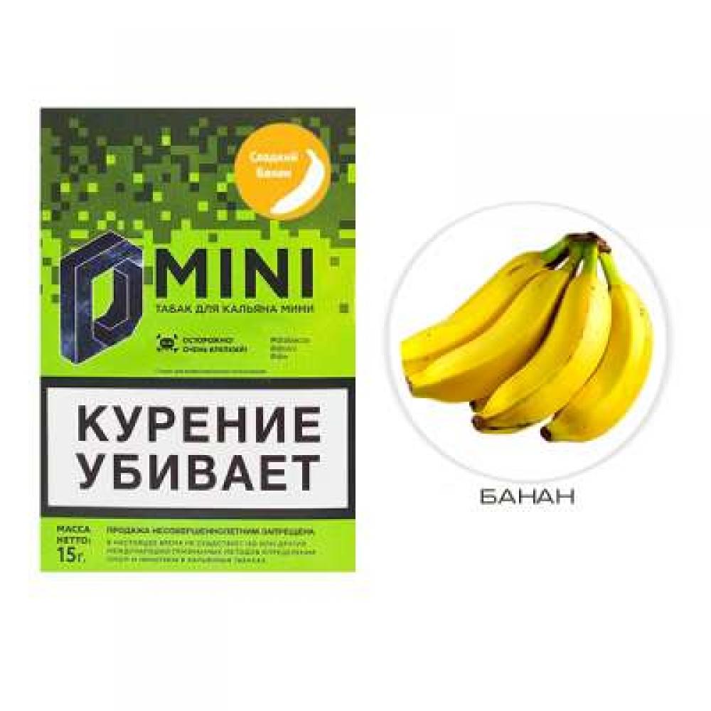 Табак для кальяна D Mini (ex Doobacco Mini) - Банан