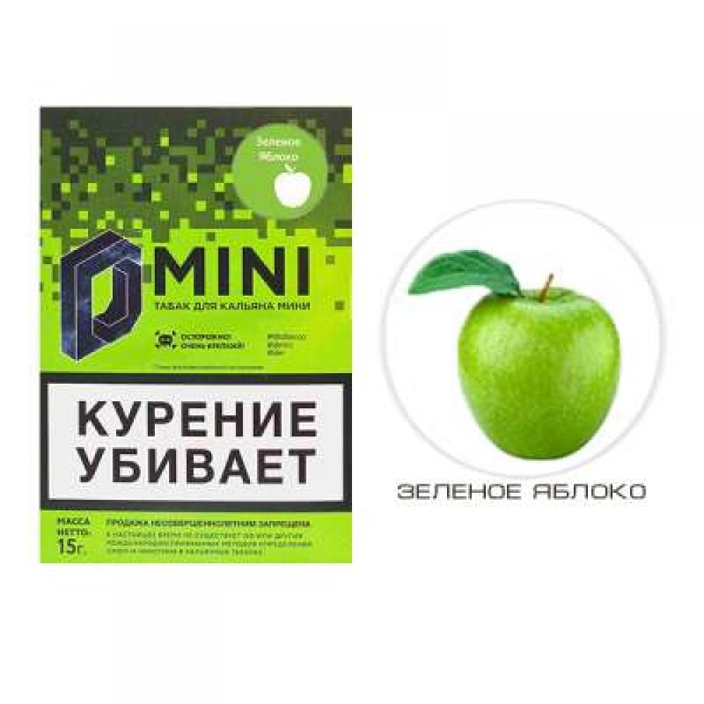 Табак для кальяна D Mini (ex Doobacco Mini) - Зеленое яблоко