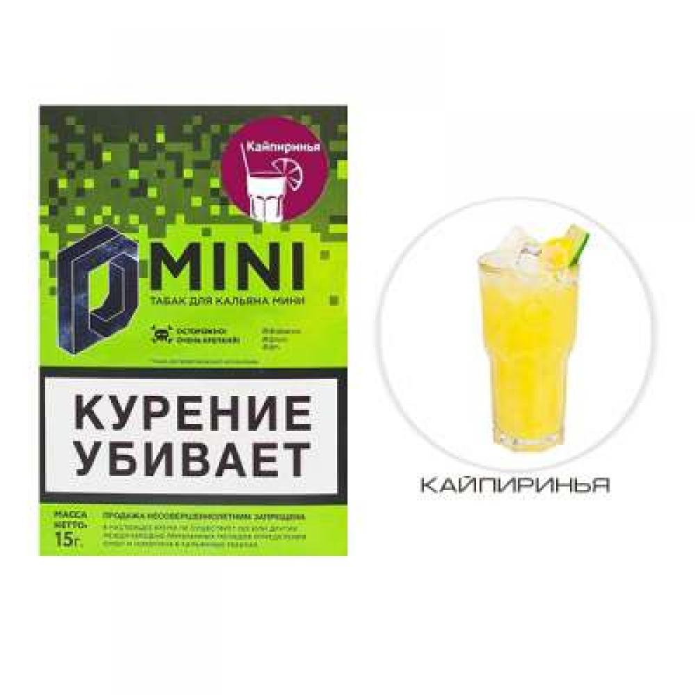 Табак для кальяна D Mini (ex Doobacco Mini) - Кайпиринья
