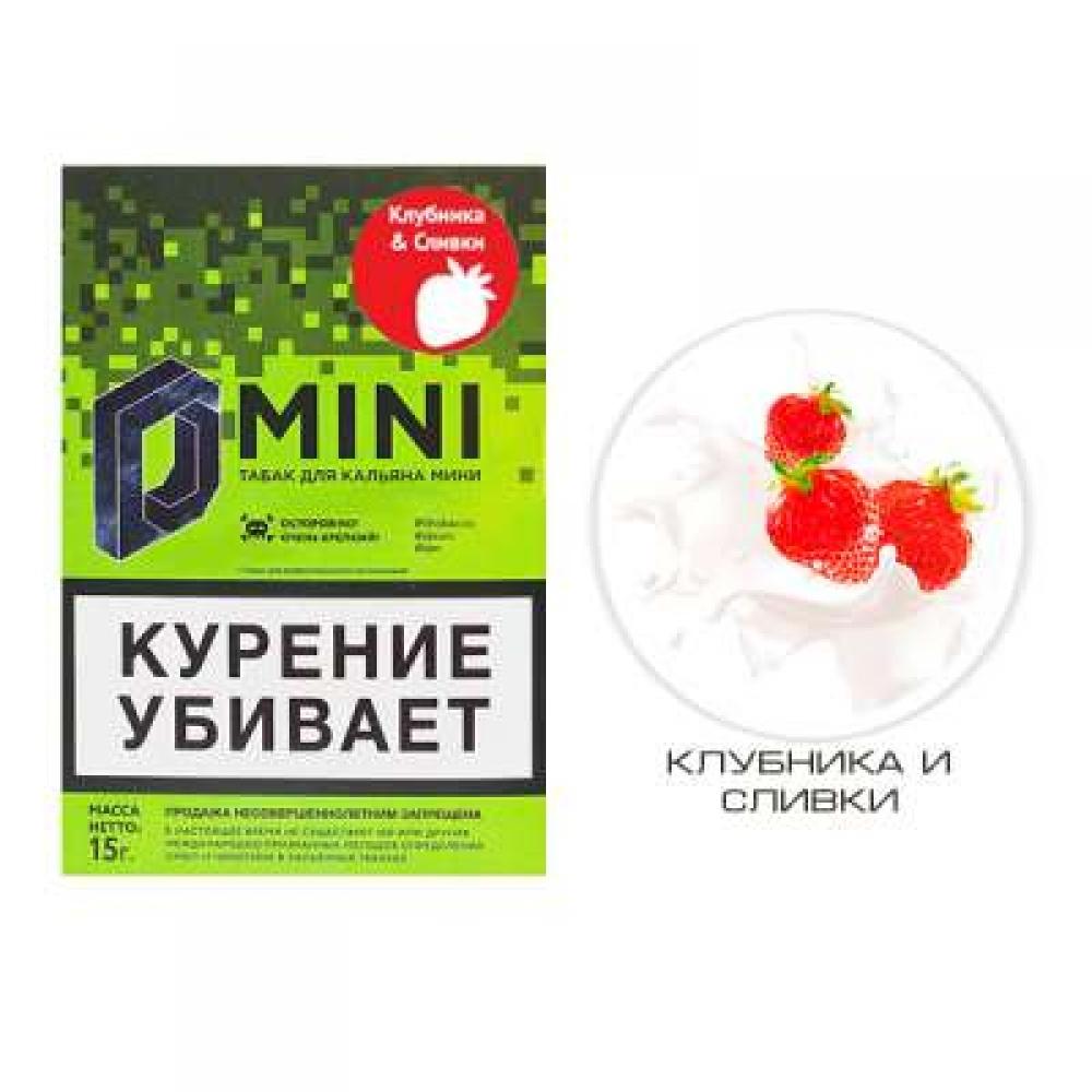 Табак для кальяна D Mini (ex Doobacco Mini) - Клубника и сливки