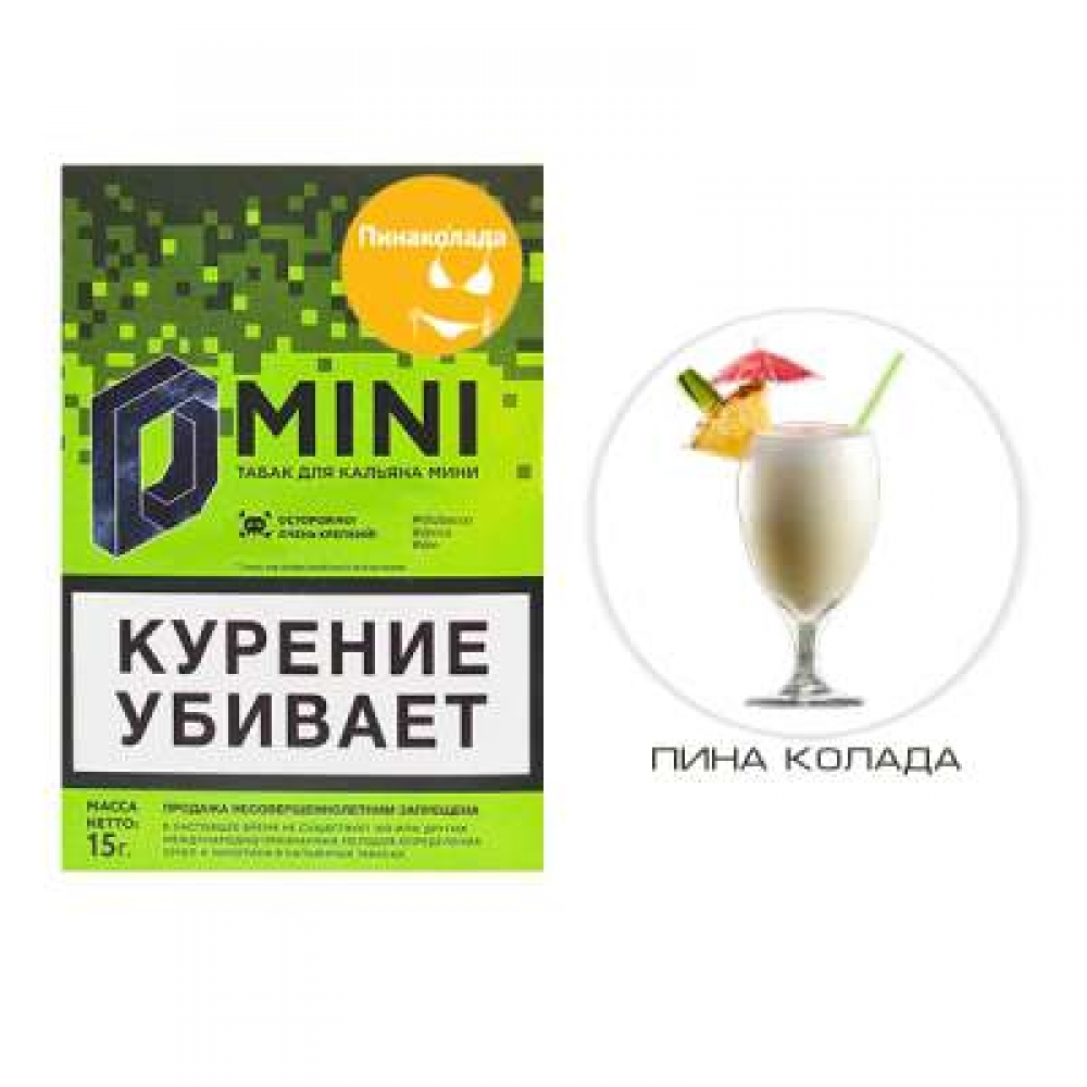 Табак для кальяна D Mini (ex Doobacco Mini) - Пинаколада