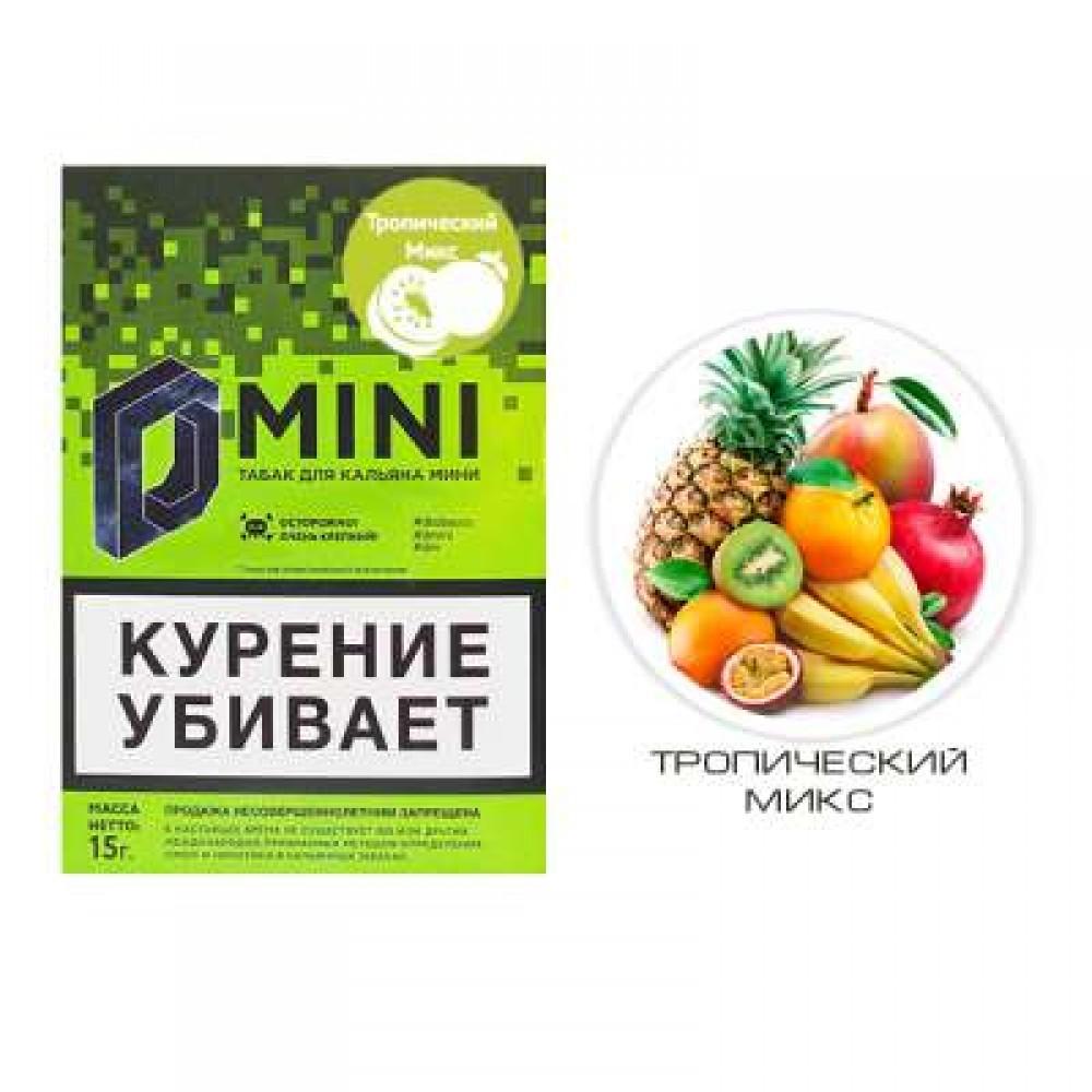 Табак для кальяна D Mini (ex Doobacco Mini) - Тропический микс