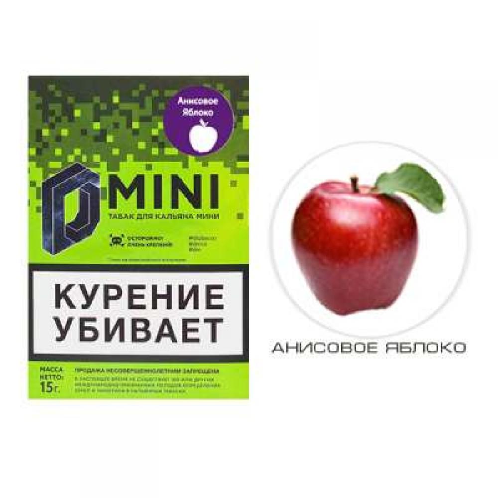 Табак для кальяна D Mini (ex Doobacco Mini) - Анисовое яблоко