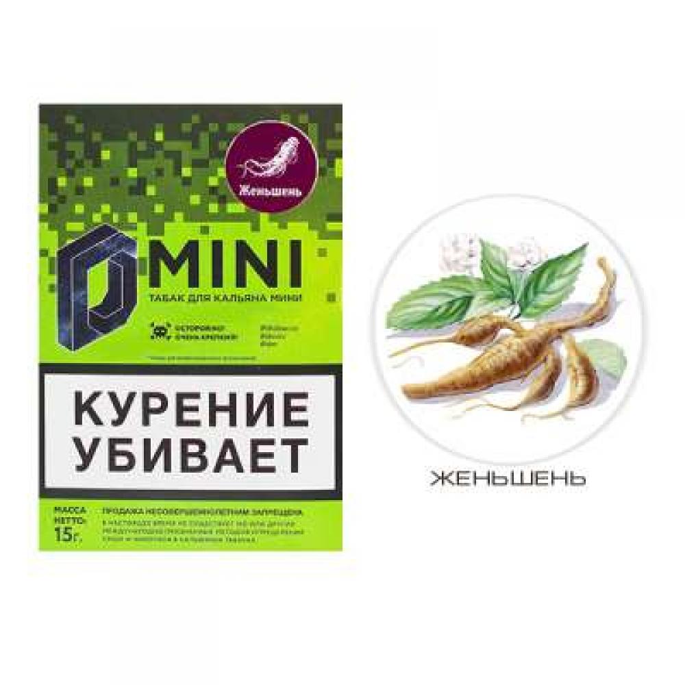 Табак для кальяна D Mini (ex Doobacco Mini) - Женьшень