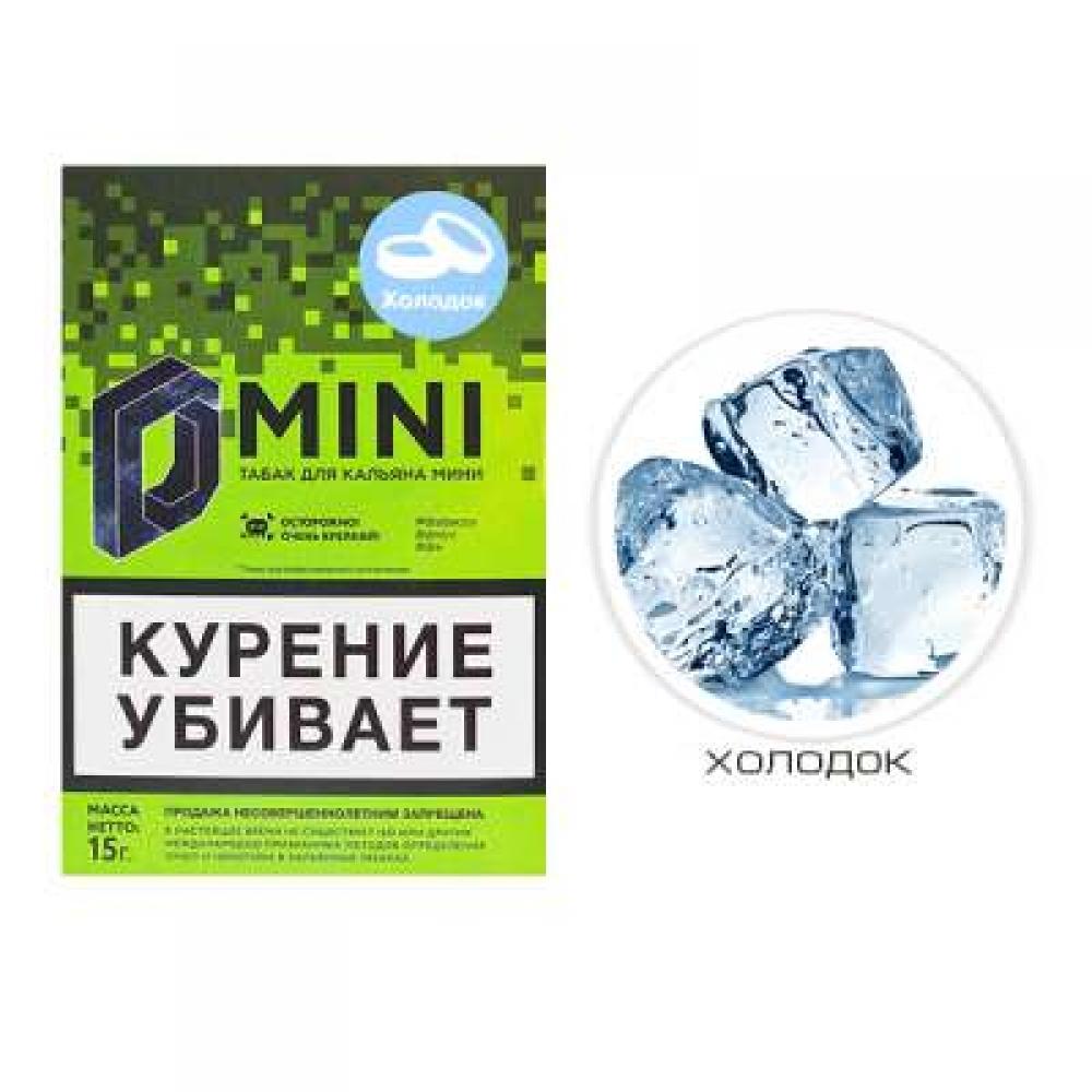 Табак для кальяна D Mini (ex Doobacco Mini) - Холодок