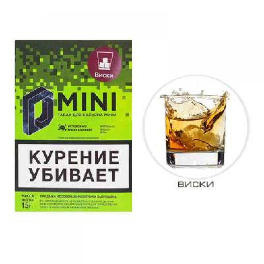 Табак для кальяна D Mini (ex Doobacco Mini) - Виски