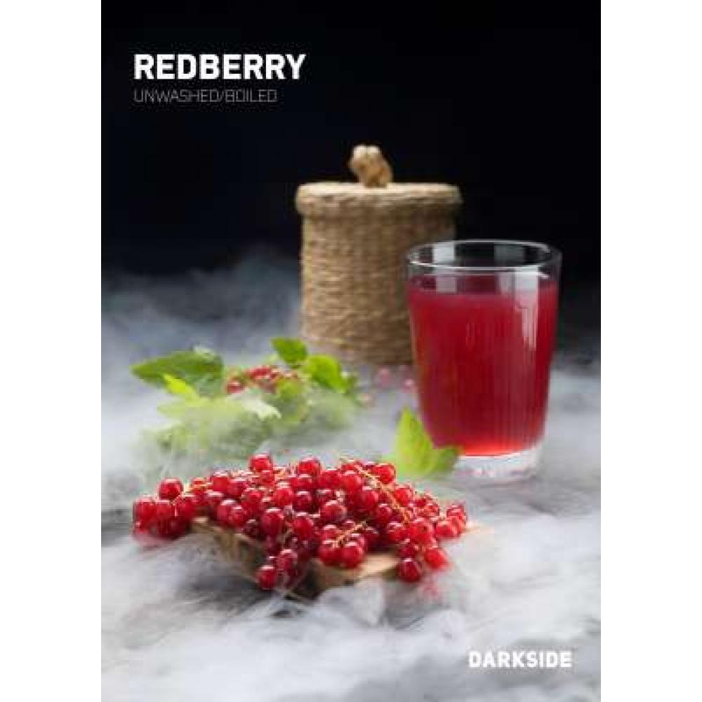 Табак для кальяна Dark Side Core - RedBerry (Красная смородина)