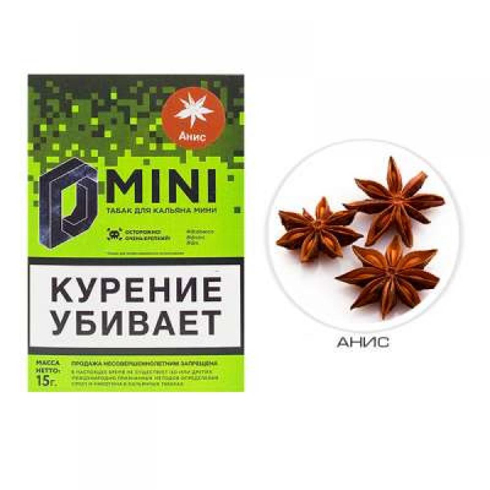 Купить сигареты chapman в красноярске сигареты сигарон купить в москве