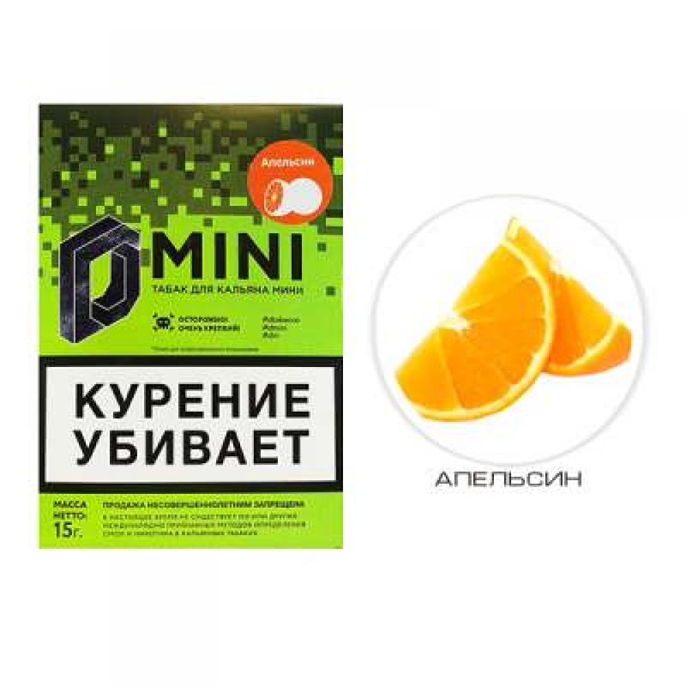 Табак для кальяна D Mini (ex Doobacco Mini) - Апельсин