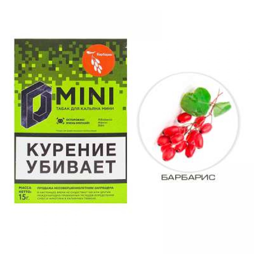 Табак для кальяна D Mini (ex Doobacco Mini) - Барбарис