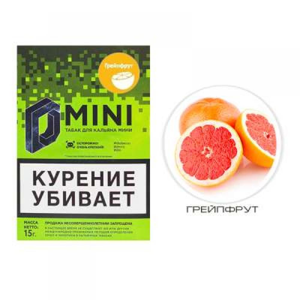 Табак для кальяна D Mini (ex Doobacco Mini) - Грейпфрут