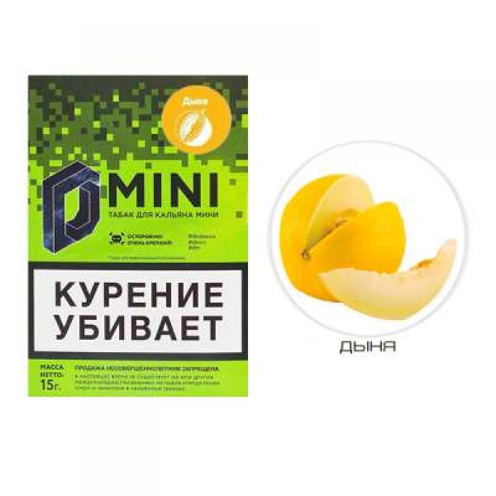 Табак для кальяна D Mini (ex Doobacco Mini) - Дыня