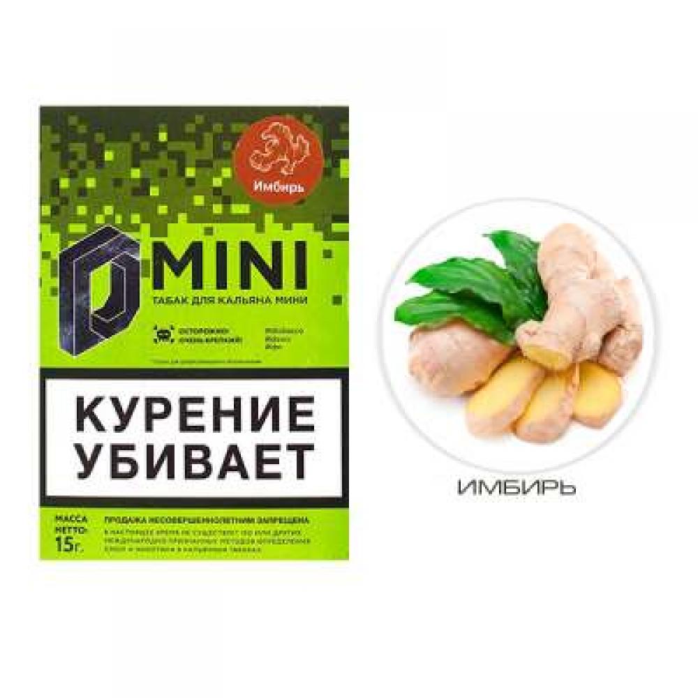 Табак для кальяна D Mini (ex Doobacco Mini) - Имбирь