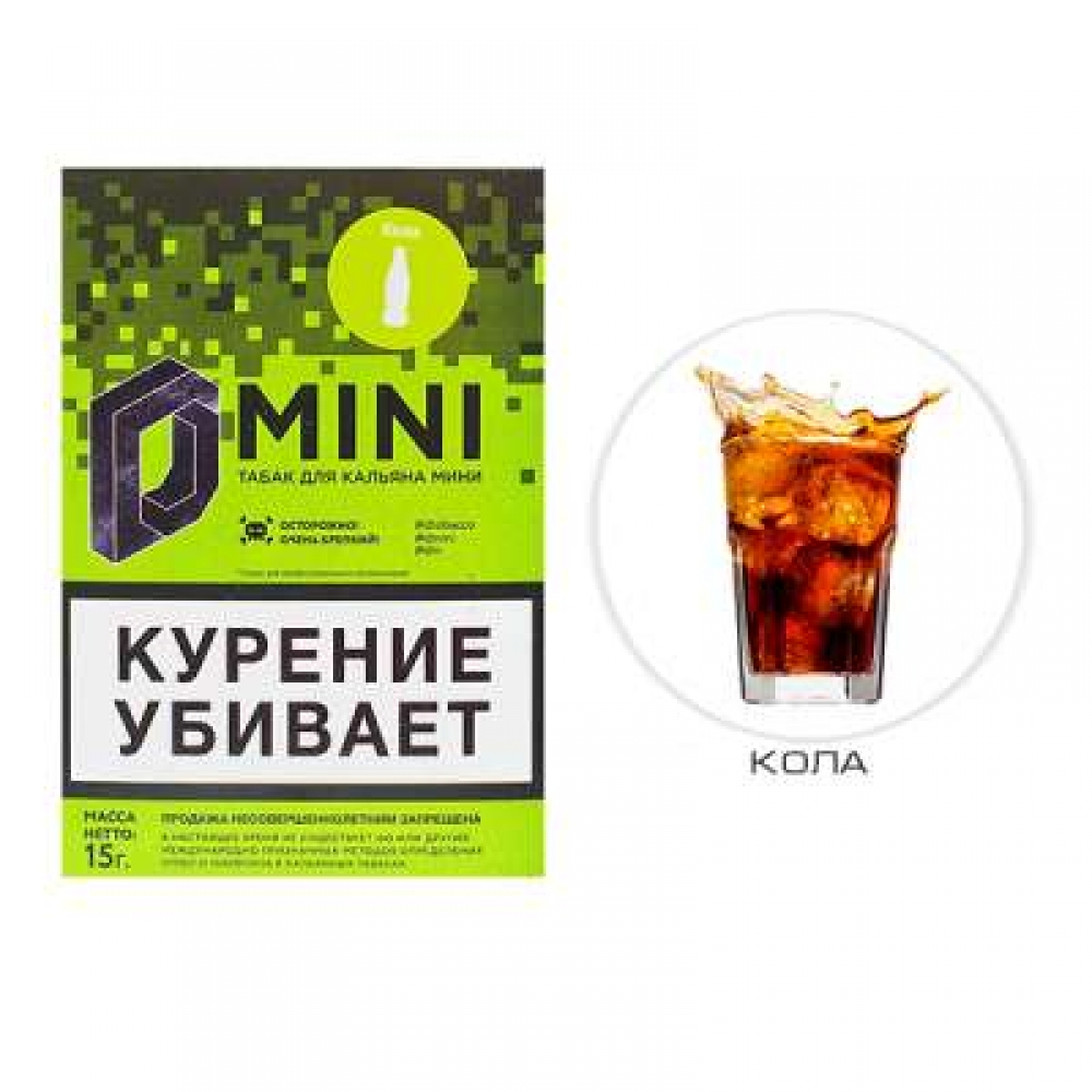 Табак для кальяна D Mini (ex Doobacco Mini) - Кола