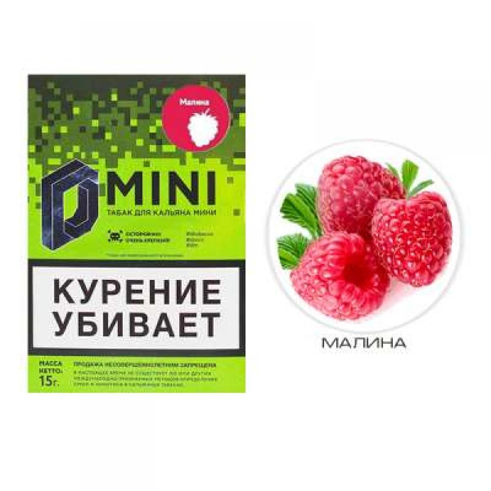 Табак для кальяна D Mini (ex Doobacco Mini) - Малина