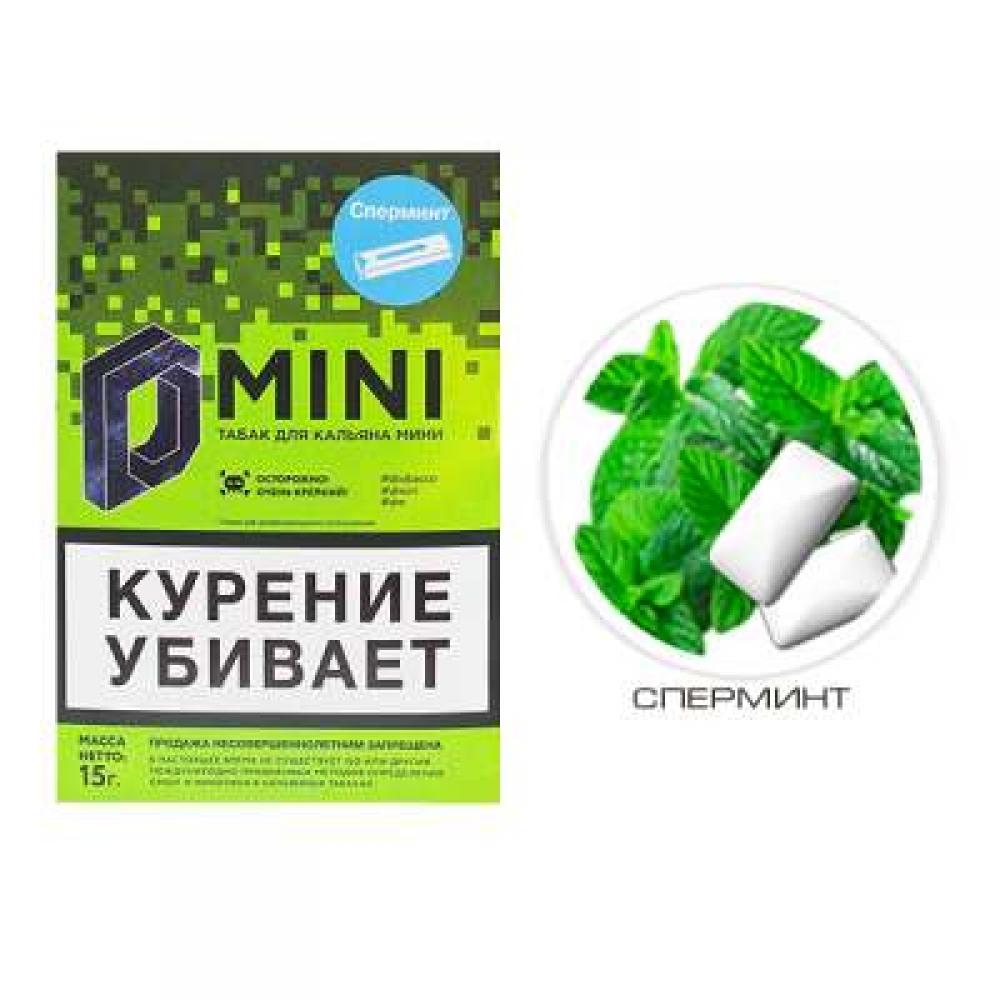 Табак для кальяна D Mini (ex Doobacco Mini) - Сперминт
