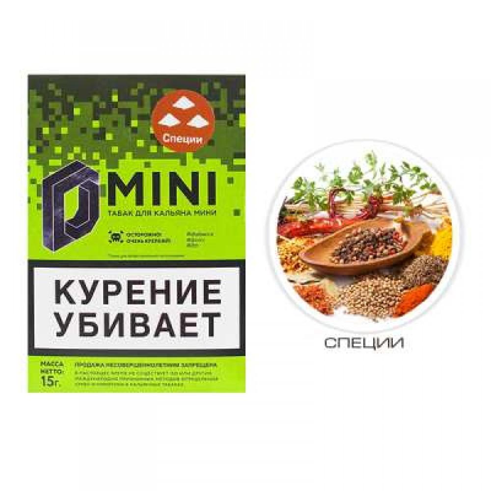 Табак для кальяна D Mini (ex Doobacco Mini) - Специи